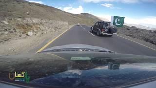 Skardu Gilgit Baltistan Full Skardu Road Trip Northern Areas of Pakistan Tour Land of Dreams Video