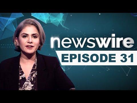 News Wire | Afghanistan Peace Talks | Ep 31 | Indus News