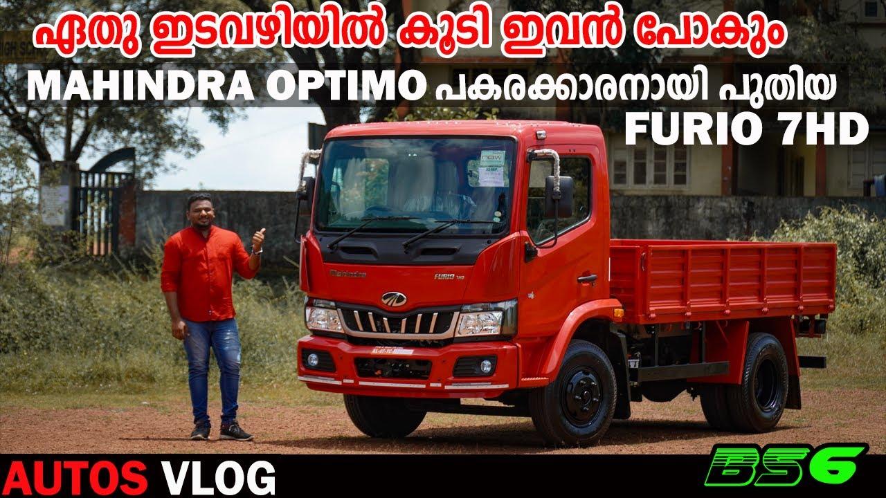 Mahindra Furio 7HD Bs6 7ton GVW, Full Review Malayalam- Autos Vlog