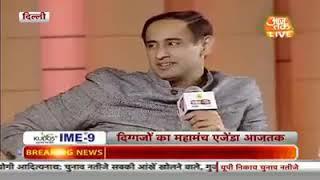 Rahul Gandhi slammed by Yogi Adityanath