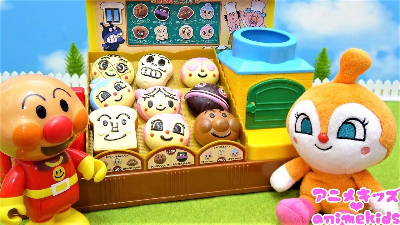 アンパンマン アニメ おもちゃ ドキンちゃん しょくぱんまんにパンを作る