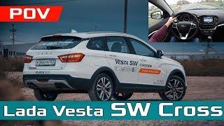 Лада Веста КРОСС - обзор от первого лица / POV тест драйв Lada Vesta SW CROSS 1.8  Luxe Multimedia