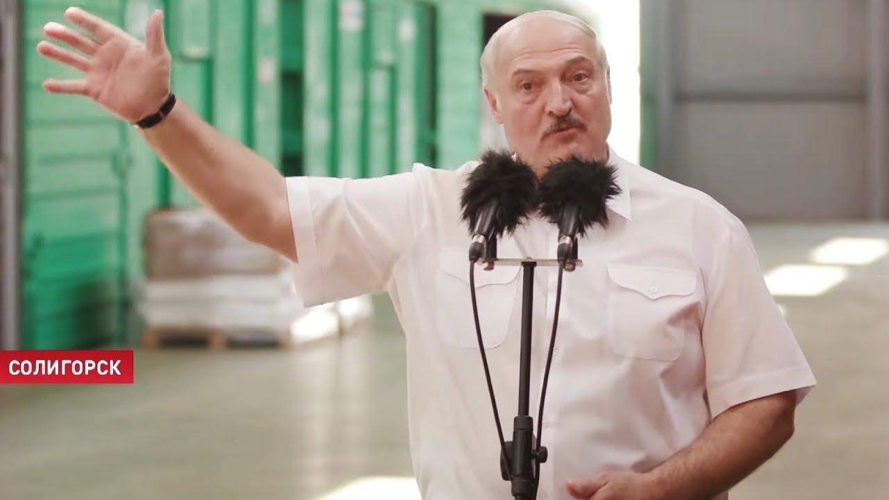 Лукашенко: Я куда-то отъехал, так вы  загадили воду в Минске! Уже спички прячу, чтобы страну не...