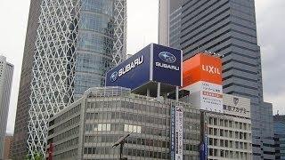 Subaru Building tour - Shinjuku - Tokyo - Japan
