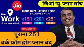 Jio New Work From Home Pack 151,201 & 251 Full Details