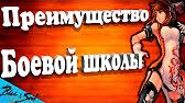 Blade & Soul Озеро Яшмовых Китов - YouTube