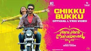 CHIKU BUKU Official Lyric Hara Hara Mahadevaki | Gautham ,Nikki | Santhosh