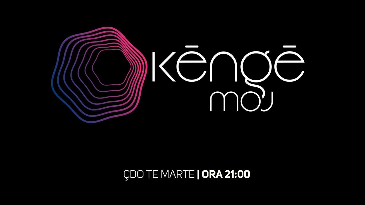 Download Kenge Moj - Nata e Dasmave   3 Nentor 2020 - Vizion Plus