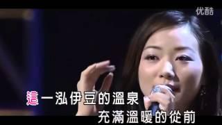 Han Xue/韩雪- 《中日友好歌友会 飘雪 现场版》