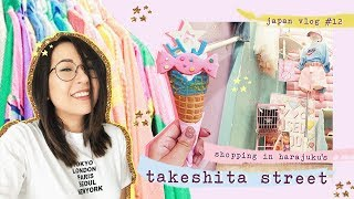 Shopping In Harajuku's Takeshita Street & Trying Japanese Kit Kats! // Solo Travel Japan Vlog #12 thumbnail