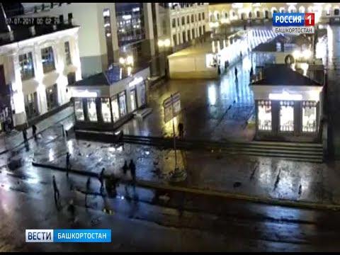 Потасовка возле Гостиного двора в Уфе попала на видео