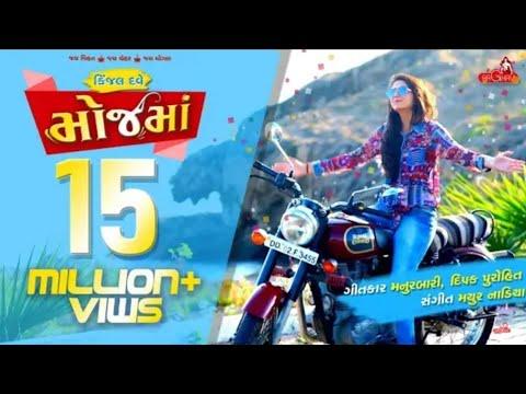 Ghate To Zindagi Gate  Full Vidiyo Song  Kinjal Dave  New Gujarati Song 2018