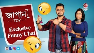 Japani Toy | জাপানি টয় | Exclusive Funny Chat | Web series | Raajdeep | Ishaa