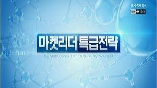 """""""수익률 복구위해 중소형株 중심 단기 랠리 기…"""