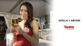 Stella Artois at Taste of Hong Kong 2019
