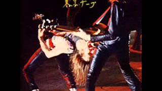 Scorpions -  Polar Nights (live with lyrics on description)