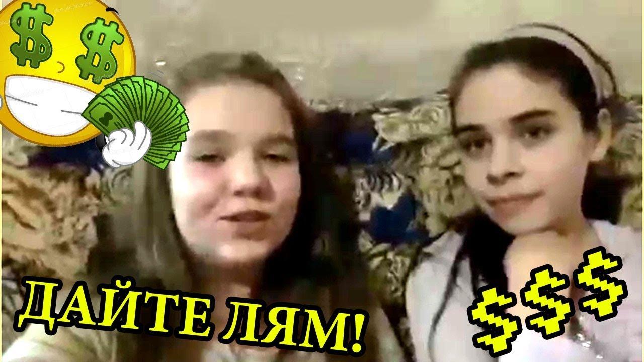 Порно видео девочки извращенки