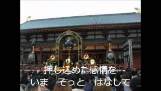 風の唄/石井竜也の動画