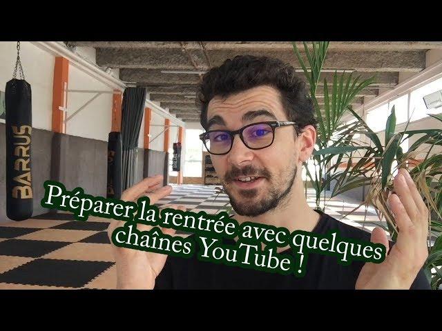 Prépare ta rentrée 2020 !! ▶️ Utilise YouTube.