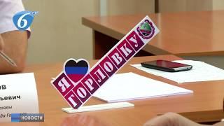 Выездной прием граждан заместителем главы городской администрации Игорем Горбатовым