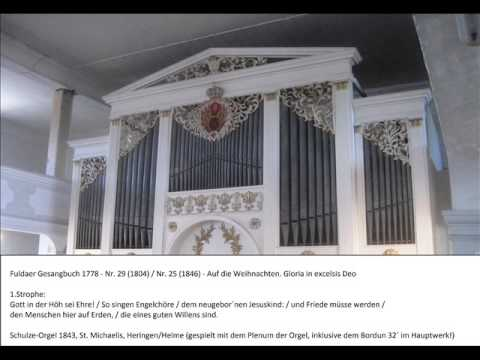 Fuldaer Gesangbuch 1778 (Nr. 13i) - O, wie wünscht´ ich zu empfangen from YouTube · Duration:  57 seconds