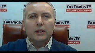 Игорь Суздальцев. Торговый план 20 ноября 2017 г.