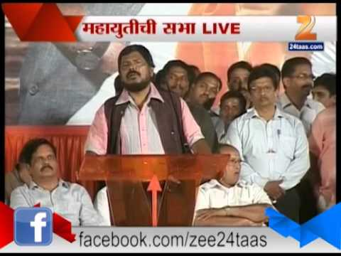 ZEE24TAAS : Ramdas Aathavle LIVE (20th April 2014)