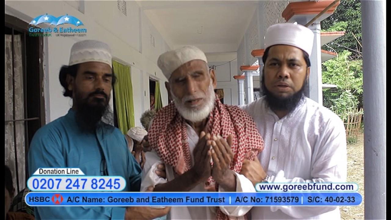 Blind Support In Sylhet Sunamgonj 2016 Goreeb Eatheem Trust