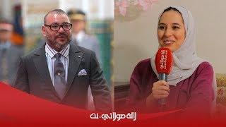 ميزة فلوغ تلتقي بالملك محمد السادس في دبي وهذا مادار بينهما