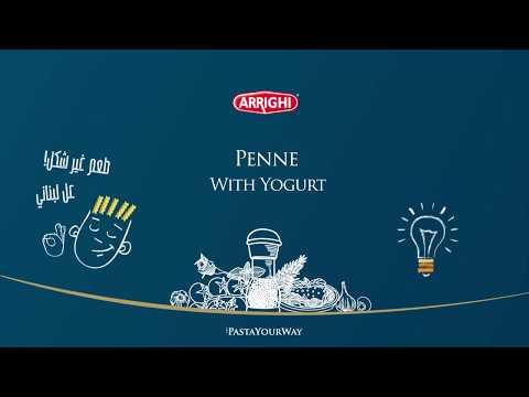 Italian Inspired Lebanese Recipe: Penne with Yoghurt