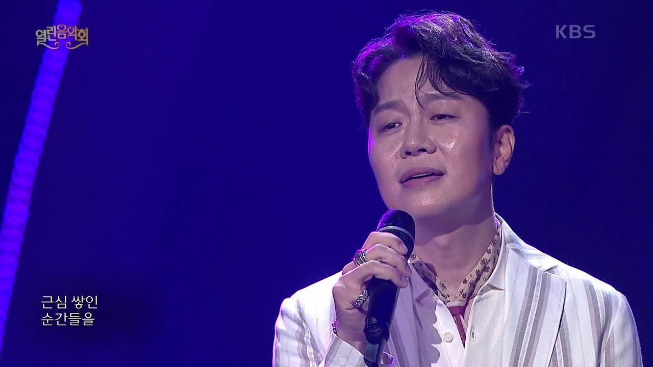 정엽+기타리스트 박주원 - 내 마음에 비친 내 모습 [열린 음악회/Open Concert]   KBS 210926 방송