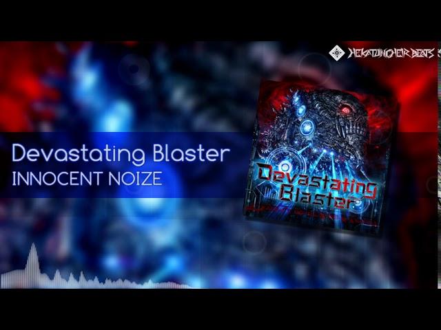【CHUNITHM】Devastating Blaster