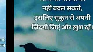 20 Osho new hindi quotes collection.