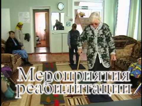 Ковдорский дом престарелых дом престарелых башкирии октябрьский