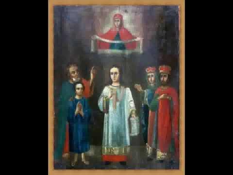 Акафист Покрову Пресвятой Богородицы - копия