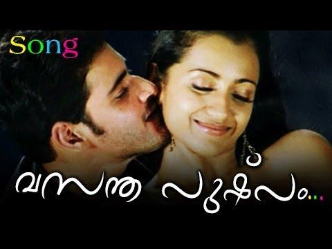 Super Hit Malayalam Song: Vasantha Pushpam