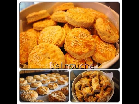 tuzlu-kurabiye-tarifi-/-recette-de-mes-biscuits-salé-(et-au-gruyère)