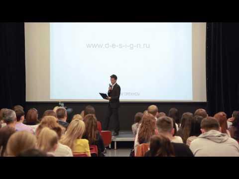 Станислав Орехов о создании бизнеса в дизайне интерьеров