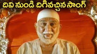 Pilisthe Palkutha  Movie Songs | Divi Nundi Digivachina | Akash, Shamitha Shetty | Ganesh Videos