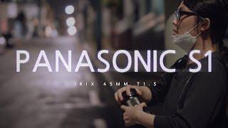 [4K]파나소닉 S1+…