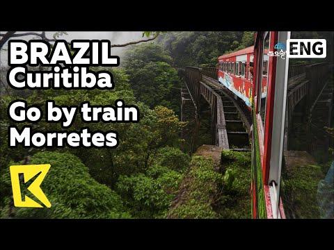 【K】Brazil Travel-Curitiba[브라질 여행-쿠리치바]기차로 가는 모헤치스/Train/Tropical rain forest/Tourist