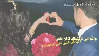 حسين محب والله اني لاعشقك لاخر نفس