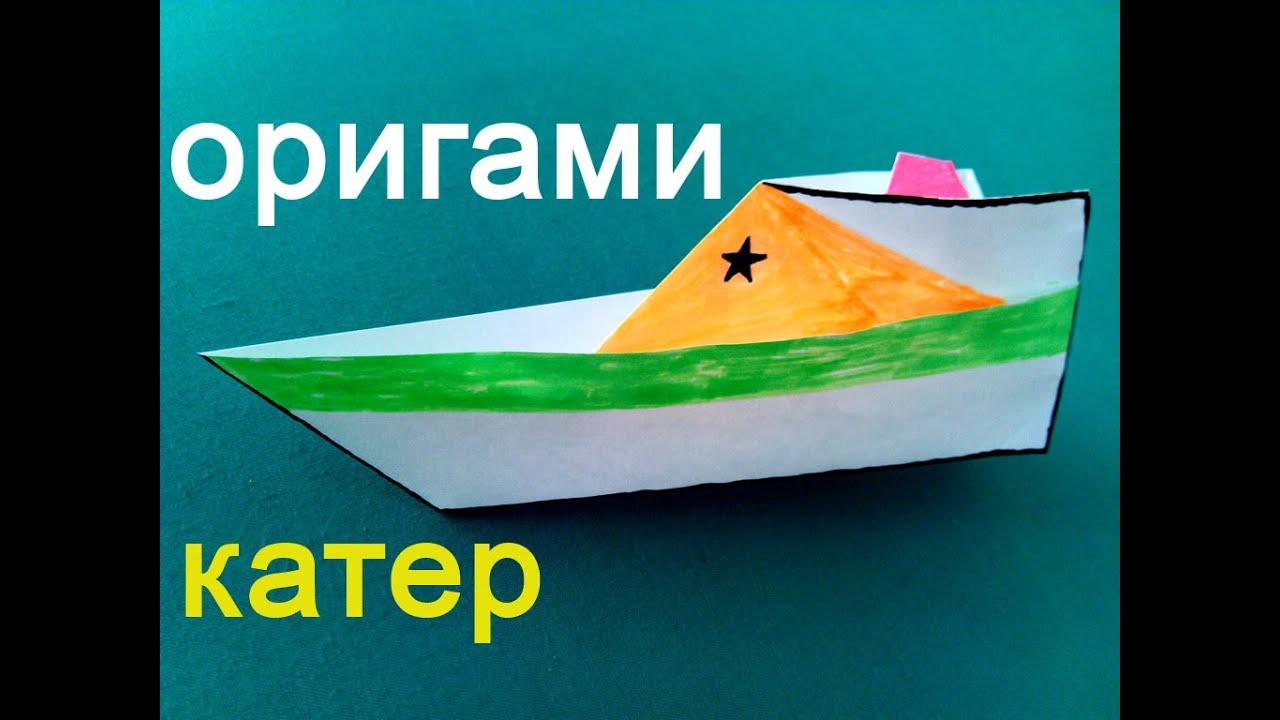 Схема катера из бумаги