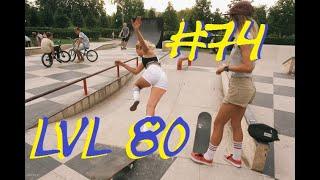 ИДИОТЫ 80 УРОВНЯ #74  Неудачные падения и смешно и больно