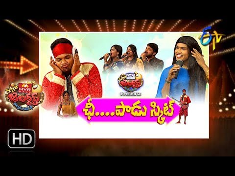 Extra Jabardasth | 18th May 2018 | Full Episode | ETV Telugu
