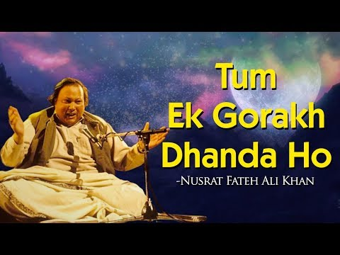 Tum Ek Gorakh Dhanda Ho With Lyrics - Nusrat Fateh Ali Khan - Popular Qawwali 2018| Sajda