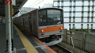 [運用離脱…] 武蔵野線205系 M23編成運用離脱… 残り4編成へ…