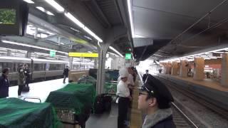札幌行き トワイライトエクスプレス が大阪駅10番ホームに入線してくる...