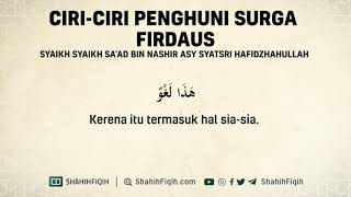 Download Ciri-Ciri Penghuni Surga Firdaus - Syaikh Sa'ad bin Nashir Asy Syatsri