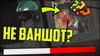 КАРЯК ПОФИКСИЛИ? ПОЛ ХП В ГОЛОВУ С 1 ШЛЕМОМ! - Монтаж PUBG (Playerunknown`s Battlegrounds)